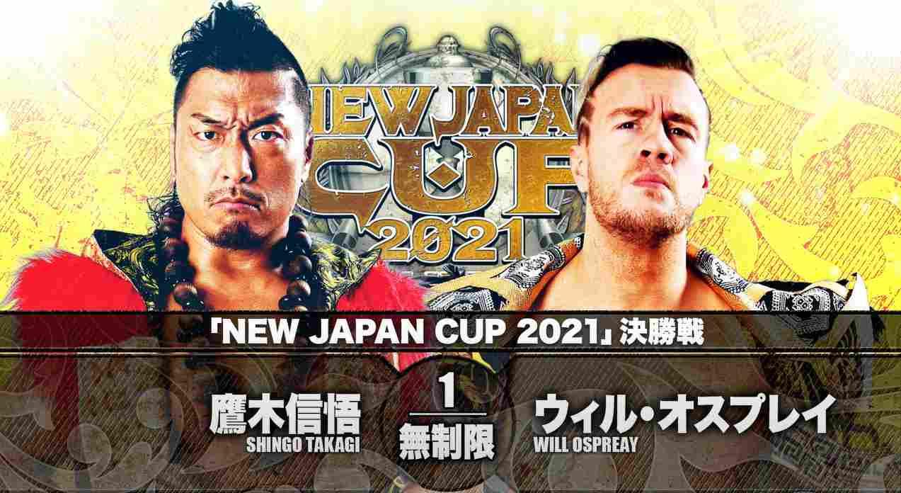 新 日本 プロレス 結果